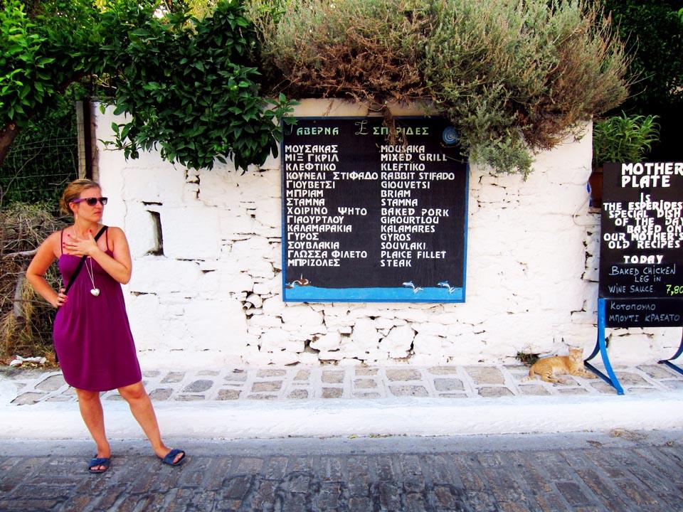 Minnen från Grekland