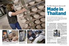 Nu blir Höganäs Keramik made in Thailand